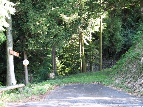 古道入り口